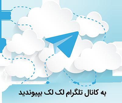 lightbox-telegram
