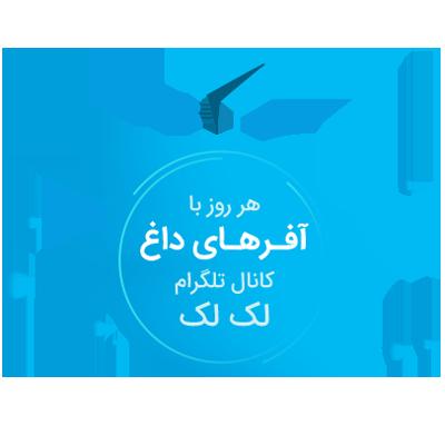 telegram lightbox